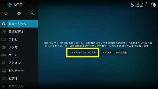 画像に alt 属性が指定されていません。ファイル名: Screenshot_20190215-173204.png